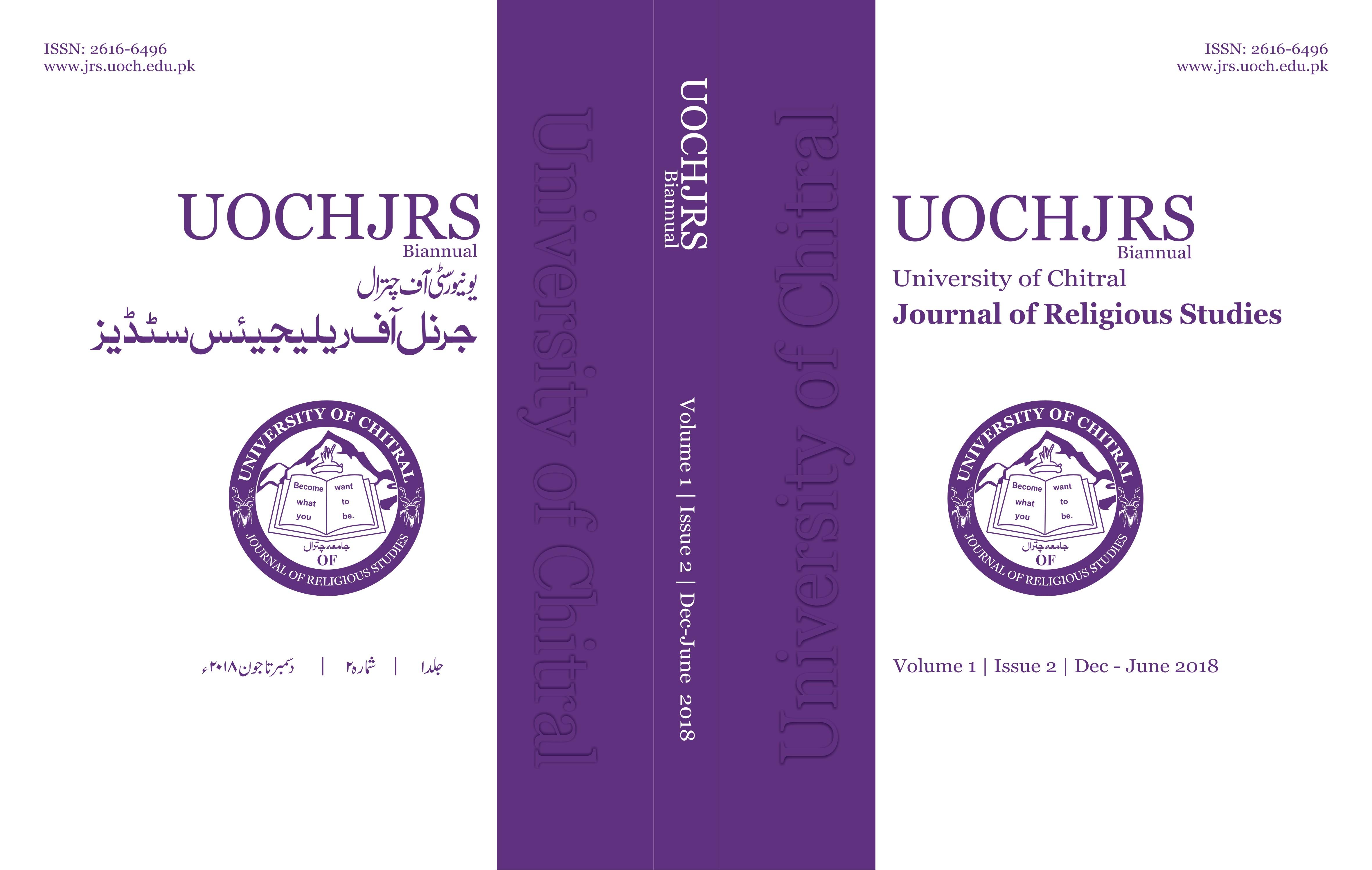 UOCHJRS